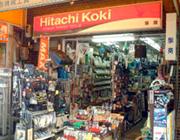 店内にはたくさんの製品を揃えています。