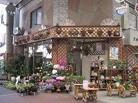 株式会社 十三花園・グリーン店