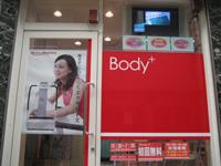 ボディプラス Body+