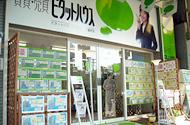 ピタットハウス阿倍野店 豊奉地所