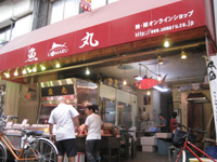 まぐろ一筋 株式会社 魚丸商店