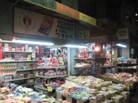 菓子・玩菓・珍味等 卸売・菓子問屋 ワタナベ