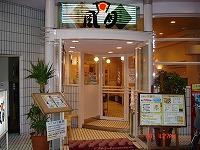 JOY風月京橋店