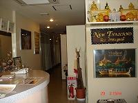 タイ古式マッサージ ニュータイランド
