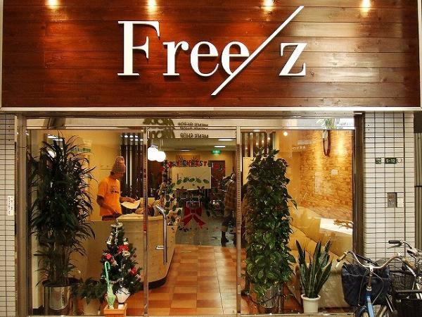 Free/z