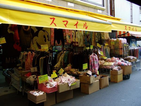 スマイル四貫島店