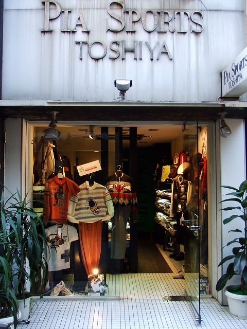 PIASPROTS TOSHIYA