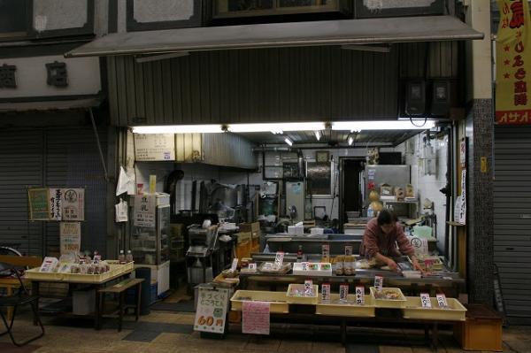 苔縄豆腐店