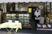 お菓子の長栄堂