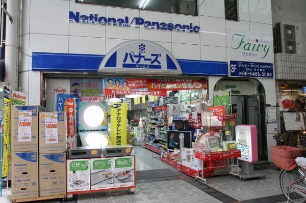 (株)服部電気商会