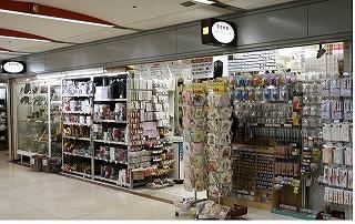 大阪サンセイ 2号店