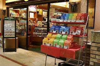 ドトールコーヒーショップ大阪駅前第4ビル店