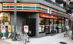 セブン・イレブン大阪福島7丁目店