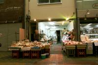 古田食品店