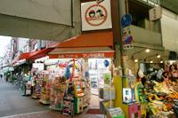マリヤ玩具店