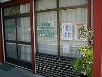 西淀川区 カイロプラクティックあさひ整体院