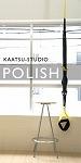 加圧トレーニングスタジオ POLISH 南船場店
