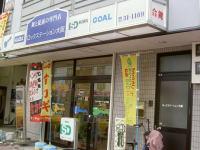 ロックステーション大阪