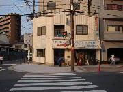 大沢金物店