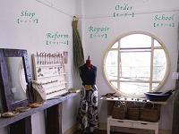 海の見えるジュエリー工房ボルティコ彫金教室&カフェ