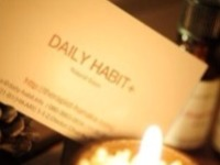 DAILY HABIT+